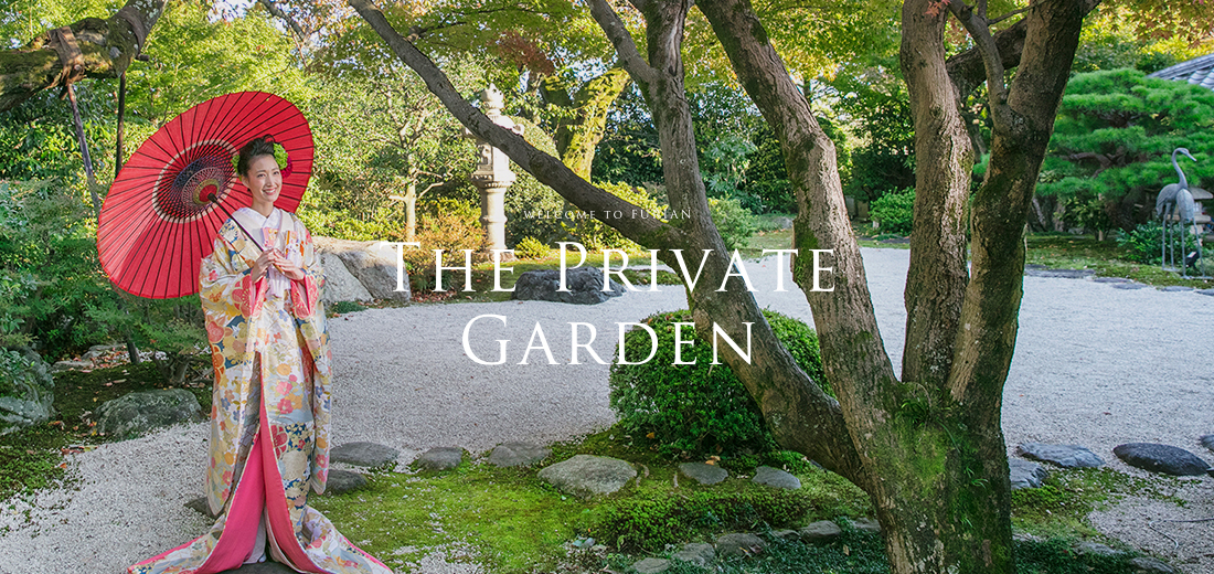 THE PRIVATE GARDEN